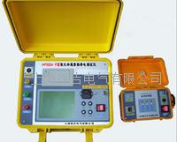 HF8204-F型氧化鋅避雷器帶電測試儀 HF8204-F型