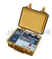 HF8302-E智能型絕緣電阻測試儀 HF8302-E型