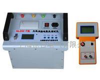 GLDW-F型大地網接地阻抗測試儀 GLDW-F型