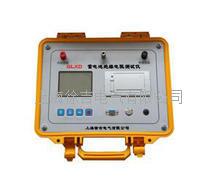 GLXD 蓄電池絕緣電阻測試儀 GLXD