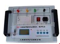 GS-2大型地網接地電阻測試儀(跨步電壓) GS-2