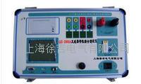 GS-2000A 互感器特性綜合測試儀 GS-2000A