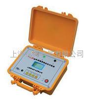 GLJQ全自動避雷器放電計數器 GLJQ