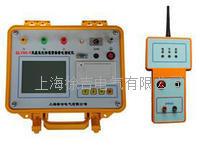 GLYHX-F 無線氧化鋅避雷器帶電測試儀 GLYHX-F