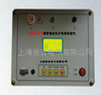 GSBLQ-III避雷器放電計數器校驗儀 GSBLQ-III