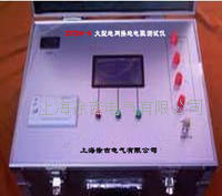 ZFDW-II 大型地網接地電阻測試儀