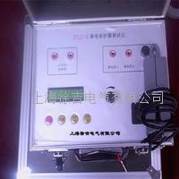 ZFLD系列漏電保護器測試儀