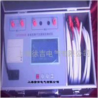 發電機轉子交流電阻抗測試儀 發電機轉子交流電阻抗測試儀