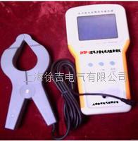 ZFBF-II型電力蓄電池內阻檢測儀