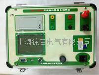 HQ-2000N互感器特性綜合測試儀 HQ-2000N