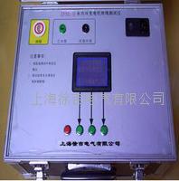 ZFSL-III水內冷發電機絕緣電阻測試儀 ZFSL-III