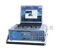 YJ-120(90)微機型多功能繼電保護測試系統 YJ-120(90)