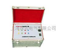 YDW-01直流穩壓器 YDW-01