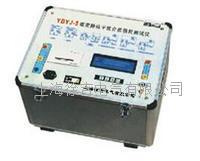 YBYJ-5型變頻抗干擾介質損耗測試儀 YBYJ-5型