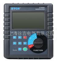 CDSP3700防雷檢測儀器檢測等電位低電阻測試儀智能型等電位.