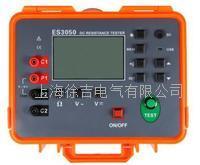 SX3050等電位測試儀 防雷檢測用等電位測試儀 數字等電位測試儀 智能型