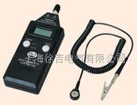 Trek520-1-CE表面電位計 摩擦電壓測試儀 靜電測試儀