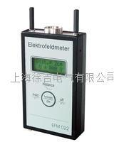 EFM-023-AKC靜電測試儀 靜電場強電位儀 人體行走靜電測試儀