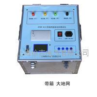 JTDW5A大型地網接地電阻測試儀