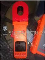 HL-1617H環路電阻測試儀電阻:0.001Ω,電流分辨率:1μA