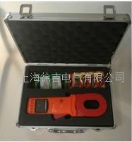 CA6417環路電阻測試儀 常用于防雷檢測