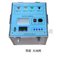 TKDW-3A大型地網接地電阻測試儀