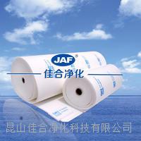 天井棉顶棚高效棉厂家
