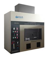 紡織品材料燃燒試驗機 AN6230A/B