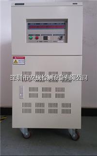 45KVA-75KVA單相交流變頻穩壓電源