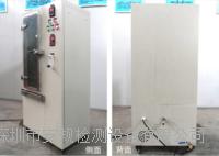 AG-IPX12A 滴水試驗箱-箱式 AG-IPX12A