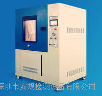 AG-IPX1-4綜合防水試驗箱