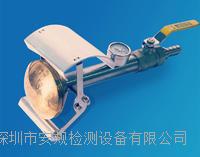 AG-IPX34 淋雨試驗裝置(噴頭)- 手持式 AG-IPX34