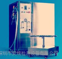 AG-IPX56A 強噴水試驗機 AG-IPX56A