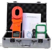 環路電阻測試儀