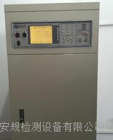 精密型電器安全性能綜合測試儀 AN7742 六合一