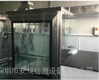 空氣凈化器檢測系統 AG18801