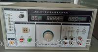 醫用泄漏電流測試儀 AG9620Y