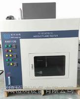 針焰試驗儀 儀表控制 AN6110A/6110B