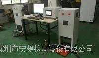 運動場塑膠跑道垂直變形試驗機 深圳安規