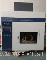 AN6120D/E款 灼熱絲試驗儀操作步驟**步
