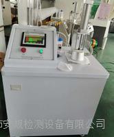 口罩顆粒物過濾性能測試臺 AG-