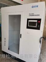 口罩泄漏率測試儀 AG-2664