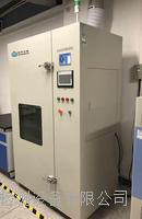 溫控型電池短路試驗機 AG-WDL