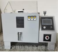 精密型鹽霧試驗箱 AG-YW90B