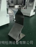 Face Mask Surface Moisture Resistance Tester AG-QT8