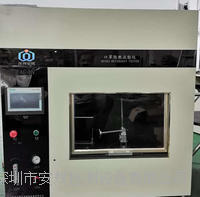 Face Mask Inflaming Retarding Tester AG-26615