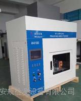 AN6130D/E款 漏電起痕試驗儀操作步驟第三步