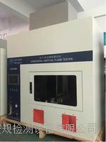 AN6150D/E款 水平垂直燃燒操作視頻,第四步