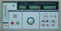 AN9620Y醫用泄漏電流測試操作視頻