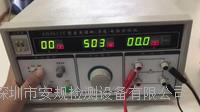 AN9613Y醫用接地電阻測試操作視頻